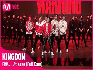 [Full Cam] ♬ 열중쉬어 (At ease) - 아이콘(iKON) @파이널 경연
