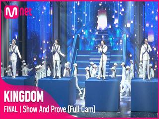 [Full Cam] ♬ 피날레 (Show And Prove) - 비투비(BTOB) @파이널 경연
