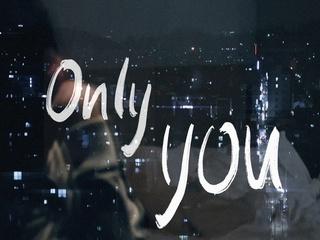 고민 만해 (Only You)