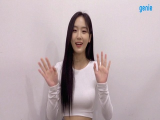 Seori - [긴 밤] 발매 인사 영상