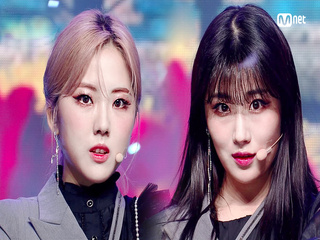 다채로운 매력 '공원소녀'의 'Like It Hot' 무대