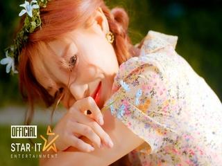 Baby Flower (Teaser)