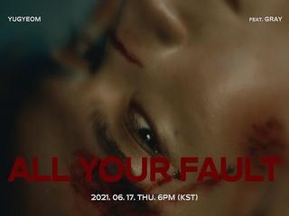 네 잘못이야 (Feat. GRAY) (Official M/V Teaser 01)