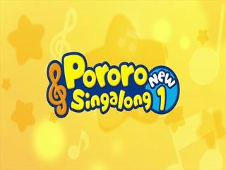 Pororo Singalong Opening