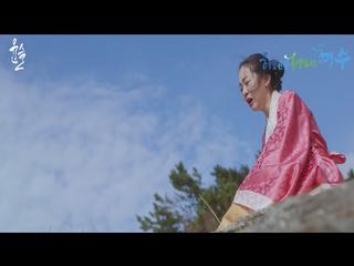 윤슬 (천년애) (Teaser)