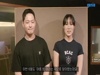 노디시카 (Nody Cika) & PL (피엘) - [여름 밤] 발매 인사 영상