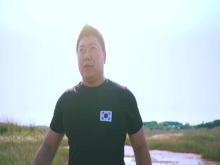 김치왕 (Teaser 2)