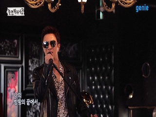 [MBC '놀면 뭐하니?'] '김정민 - 슬픈 언약식' (MSG워너비 - 비공개영상)