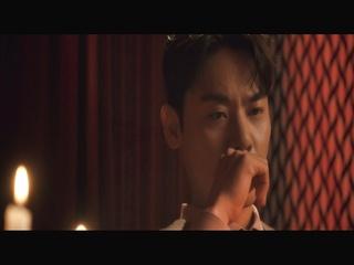 Waltz In Storm #4 : Chae Hoon (TEASER)