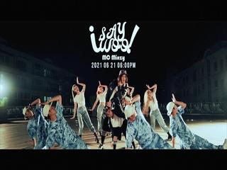 l say woo! (아새우!) (Teaser 01)