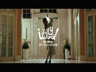 l say woo! (아새우!) (Teaser 03)