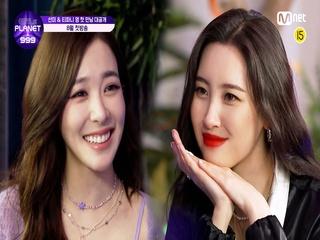 [Girls Planet 999] 소녀들의 든든한 조력자! 마스터들의 첫 만남 #1 l 8월 첫 방송