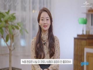 김봄소리 (Bomsori Kim) - [Violin on Stage] 녹음 현장 상황은? (인터뷰 영상)