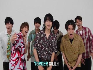 '7ORDER' 싱글 발매 기념 인사 영상