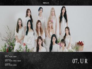 이달의 소녀 (LOONA) Mini Album '&' (Preview)