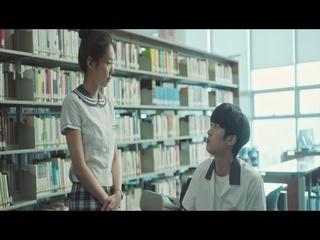 투게더 (Together) (MV Teaser #1)