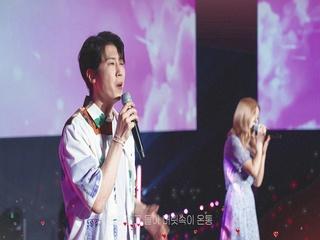 빙빙 (Feat. 김나연) (Live Ver.)