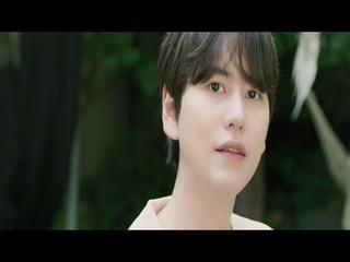 투게더 (Together) (MV Teaser #2)