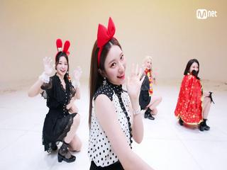 '엠카 댄스 챌린지' Red Velvet (레드벨벳) - 빨간 맛 (Red Flavor)