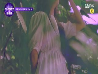 [Girls Planet 999] Welcome to Girls Planet (Short ver.) l 8/6(금) 밤 8시 20분(KST) 첫방송