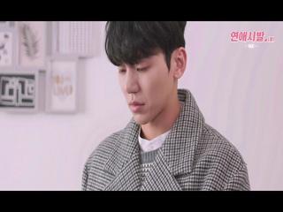 Sunshiny Day (연애시발.(점) OST)