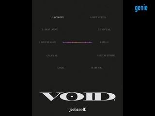 jeebanoff (지바노프) - [VOID.] 발매 오디오 티저 영상