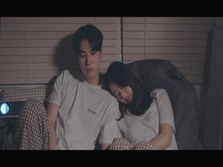 파도 (Feat. 박세현)