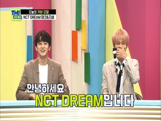 TMI NEWS 74화 마크 & 지성 (NCT DREAM)