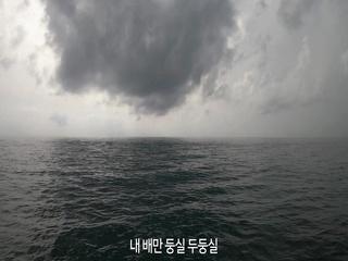사공의 노래 Op.1 (Feat. 연규성)