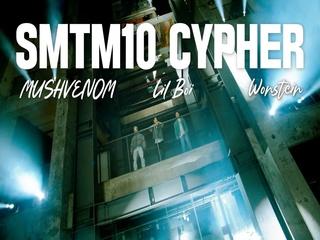 [SMTM10] CREW CYPHER - 머쉬베놈 | 원슈타인 | 릴보이 (래퍼 공개모집 ~7/31)