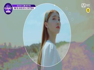 [Girls Planet 999] 'O.O.O' Performance (C-Group ver.)