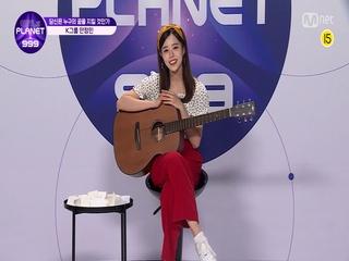 K-GROUPㅣ안정민ㅣ플래닛 가디언을 위한 쪽지 소녀 @99 PR_자기소개