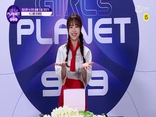 K-GROUPㅣ최예영ㅣ빛나는 예영 만들기 마법 레시피 @99 PR_자기소개