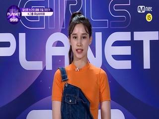 K-GROUPㅣ휴닝바히에ㅣ위풍당당 열정 파이리의 도전 99초! @99 PR_자기소개