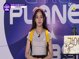 K-GROUPㅣ강예서ㅣ귀염뽀짝 예서의 인생 일대기 @99 PR_자기소개