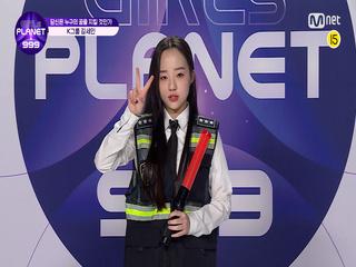 K-GROUPㅣ김세인ㅣ삐뽀삐뽀 명랑소녀 세인의 매력 검문 @99 PR_자기소개