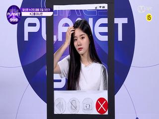 K-GROUPㅣ이나연ㅣ다재다능 밸런스 만점 매력 소녀 @99 PR_자기소개