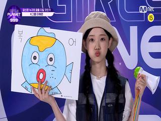 K-GROUPㅣ이혜원ㅣ애교만점 매력만점 복덩어리의 등장! @99 PR_자기소개