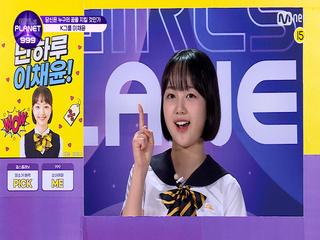 K-GROUPㅣ이채윤ㅣ해피 바이러스 채윤의 매력 타임! @99 PR_자기소개