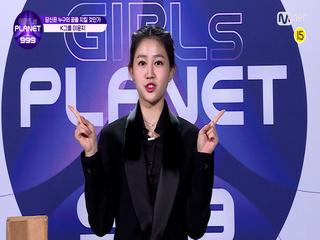 K-GROUPㅣ이윤지ㅣ무한 에너지 X 끼쟁이 윤지의 매력 발산 @99 PR_자기소개
