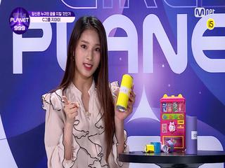 C-GROUPㅣ지아이ㅣ믿고 뽑는 매력 자판기 소녀 @99 PR_자기소개