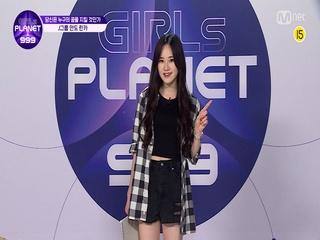 J-GROUPㅣ안도 린카ㅣ내가 바로 패셔니스타! 걸크러쉬 매력 뿜뿜 @99 PR_자기소개