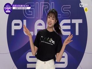 J-GROUPㅣ후지모토 아야카ㅣ아크로바틱 치킨소녀! @99 PR_자기소개