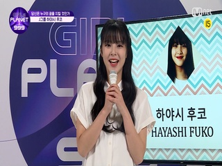 J-GROUPㅣ하야시 후코ㅣK-POP을 사랑하는 소녀의 정.확.한.발.음! @99 PR_자기소개