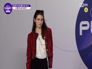 J-GROUPㅣ이나바 비비안ㅣ범접 불가! 모델 포스 물씬 @99 PR_자기소개