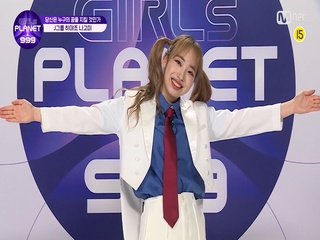 J-GROUPㅣ히야조 나고미ㅣ보조개가 매력적인 댄스 몬스터의 등장! @99 PR_자기소개