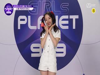 J-GROUPㅣ쿠와하라 아야나ㅣ플래닛 가디언들의 마음을 깨워줄 마법 소녀 @99 PR_자기소개