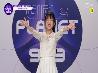 J-GROUPㅣ키타지마 유나ㅣ넘치는 파워의 애교만점 분위기 메이커 @99 PR_자기소개
