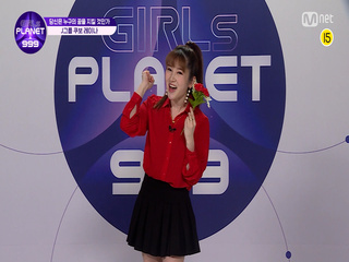 J-GROUPㅣ쿠보 레이나ㅣ파워풀한 가창력에 테크니컬한 댄스까지!? @99 PR_자기소개