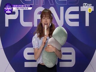 J-GROUPㅣ사카모토 마시로ㅣ마시멜로우처럼 달콤한 매력에 흠뻑 @99 PR_자기소개
